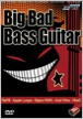 Big_Bad_Bass_Guitar_sm